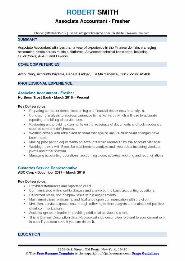 Associate Accountant Resume Samples QwikResume
