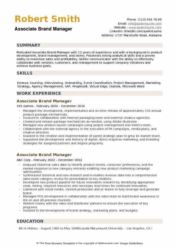 Associate Brand Manager Resume Samples QwikResume