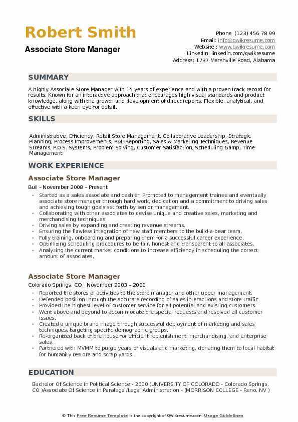 Associate Store Manager Resume Samples QwikResume