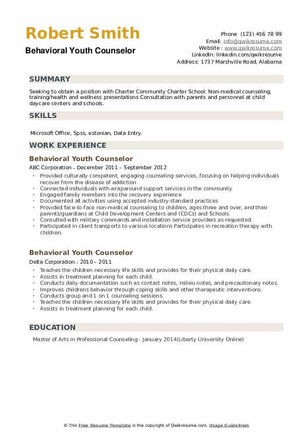 youth resume