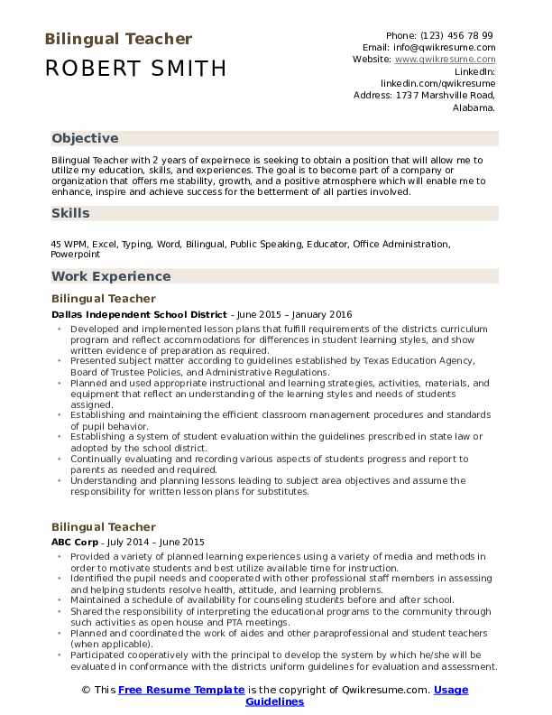 objective on resume for bilingual teacher position