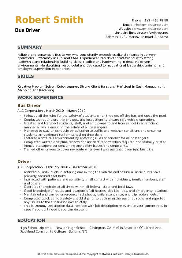 resume example objective flag person for transit center