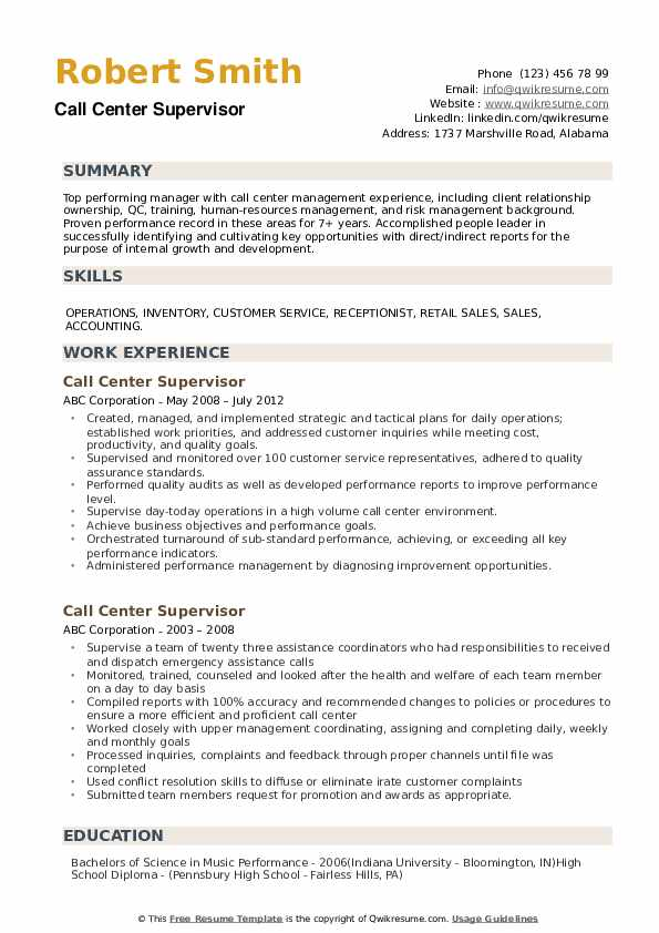 resume objective examples customer service supervisor