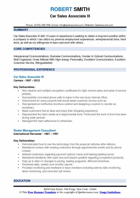 Car Sales Associate Resume Samples QwikResume
