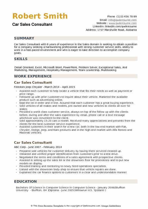 resume templates car dealership