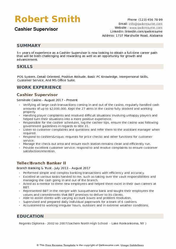 resume for cashier supervisor