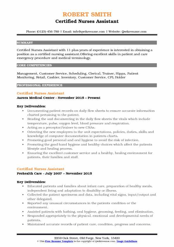 nursing assistant resume samples skills