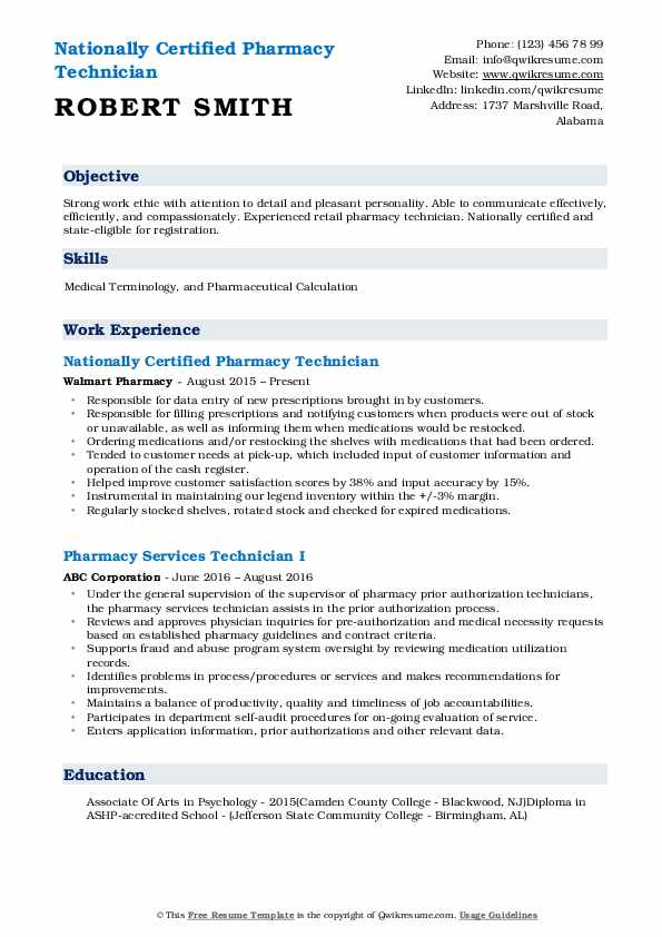 data entry pharmacy technician resume sample