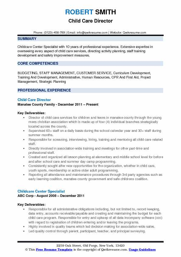 child care resume objective example