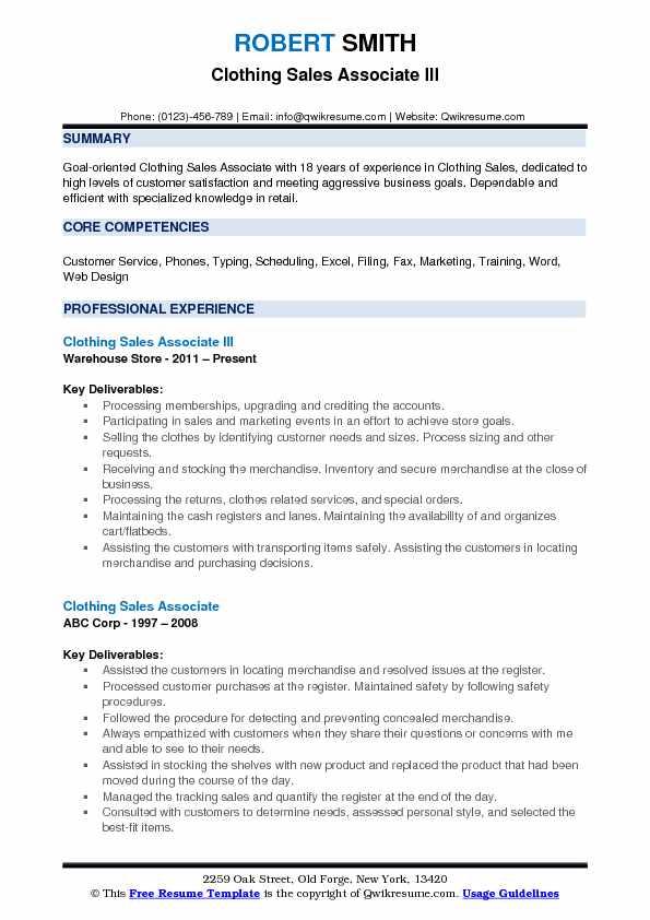 Clothing Sales Associate Resume Samples QwikResume
