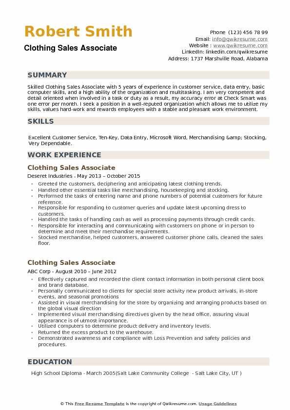 fashion sales associate resume sample