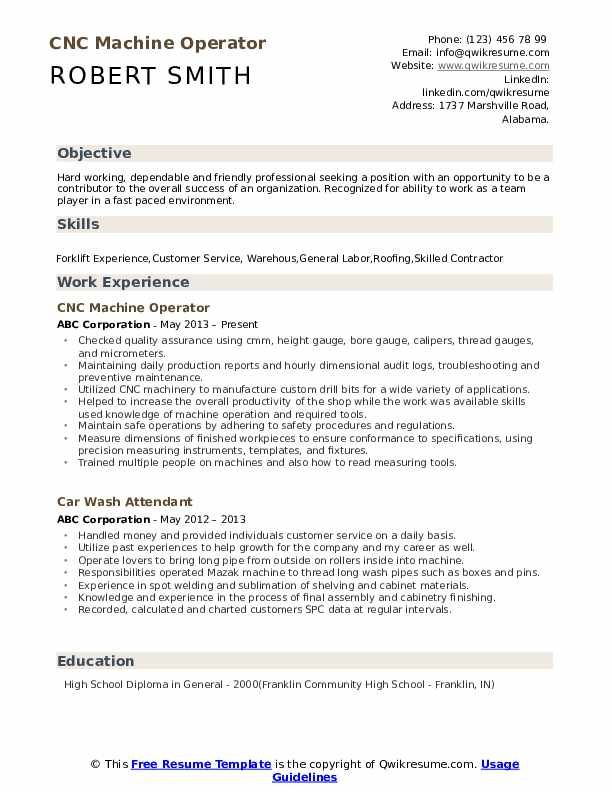 example machine operator resume