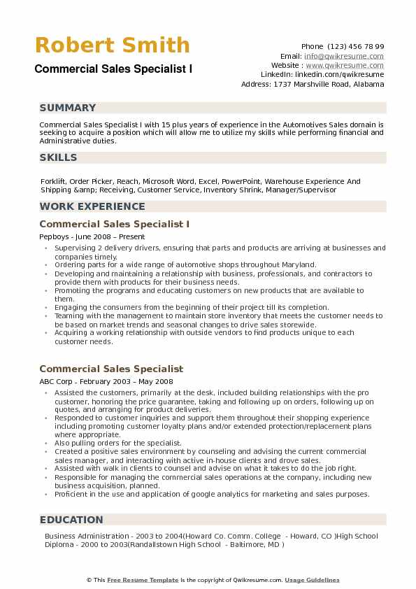 resume example for lowes
