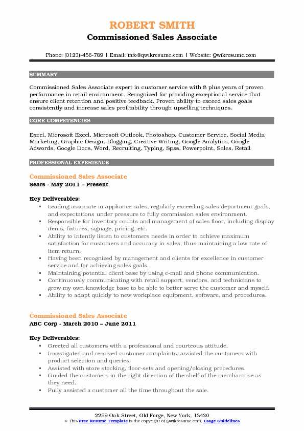 Commissioned Sales Associate Resume Samples QwikResume