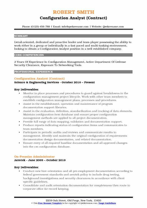 Configuration Analyst Resume Samples QwikResume