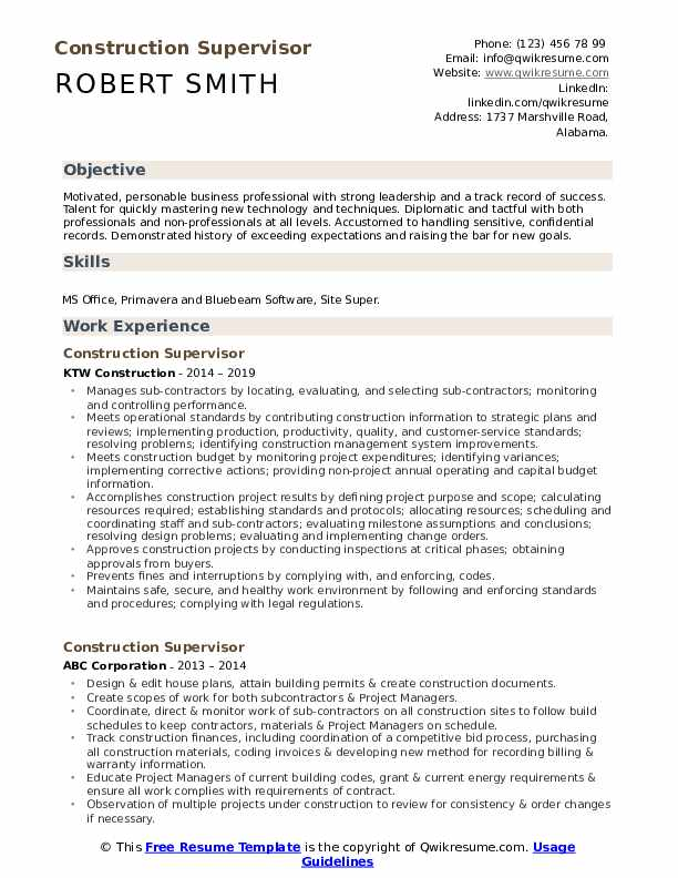 resume with leadership skills