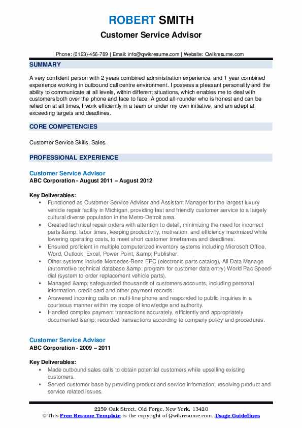 resume skills initiative