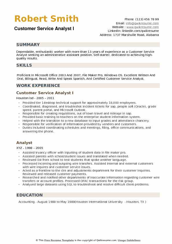 Customer Service Analyst Resume Samples QwikResume - customer service sample resume skills