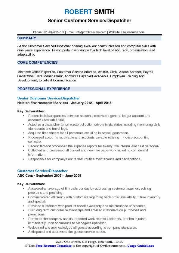 Customer Service Dispatcher Resume Samples QwikResume