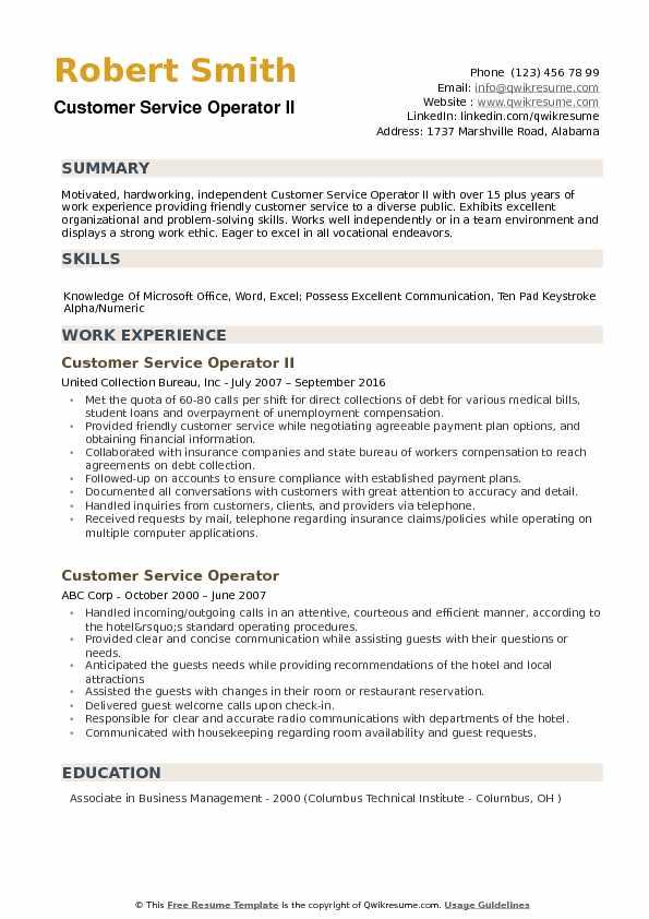 Customer Service Operator Resume Samples QwikResume