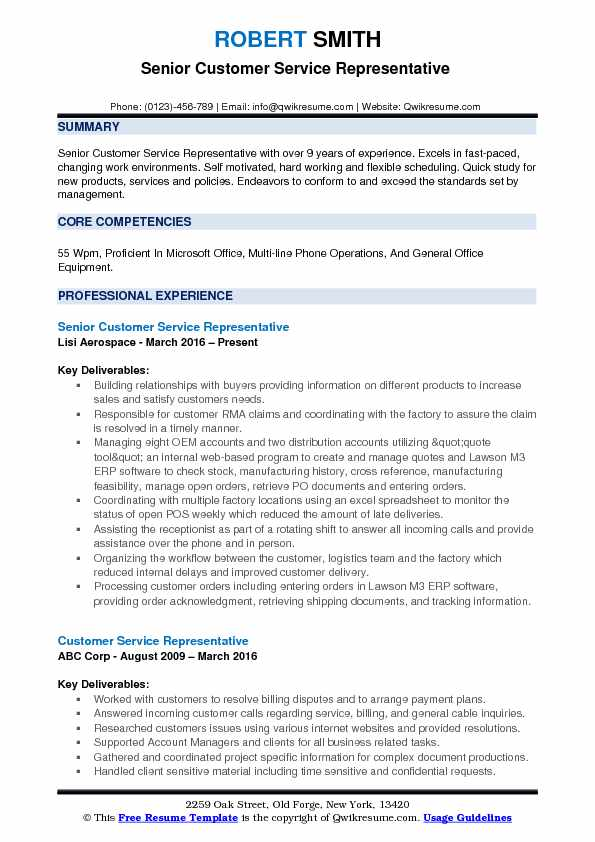 resume skills for customer service representative
