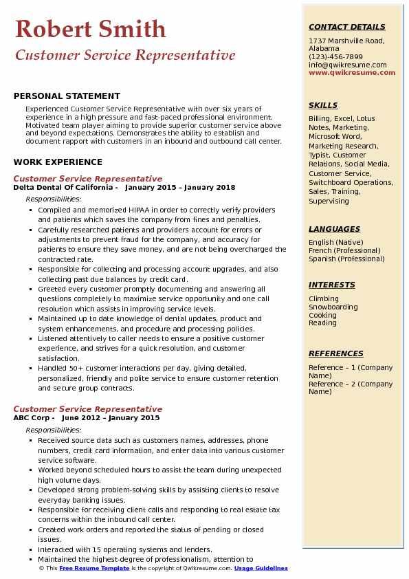 Customer Service Representative Resume Samples QwikResume