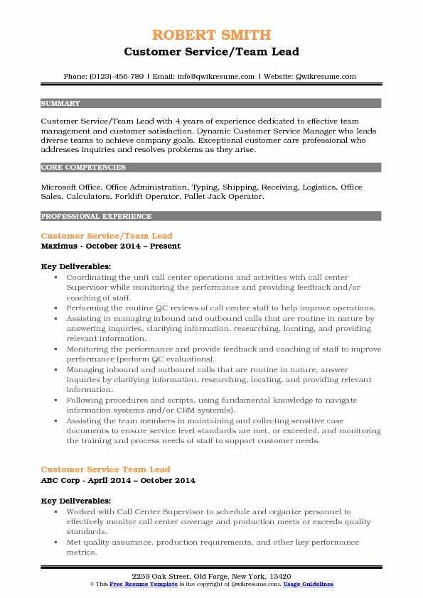 sample resume of customer service supervisor