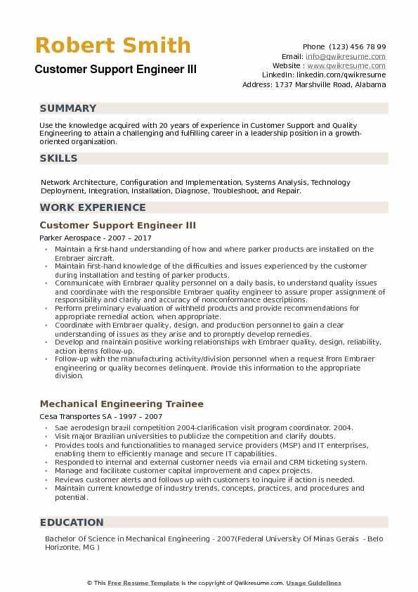 Customer Support Engineer Resume Samples QwikResume