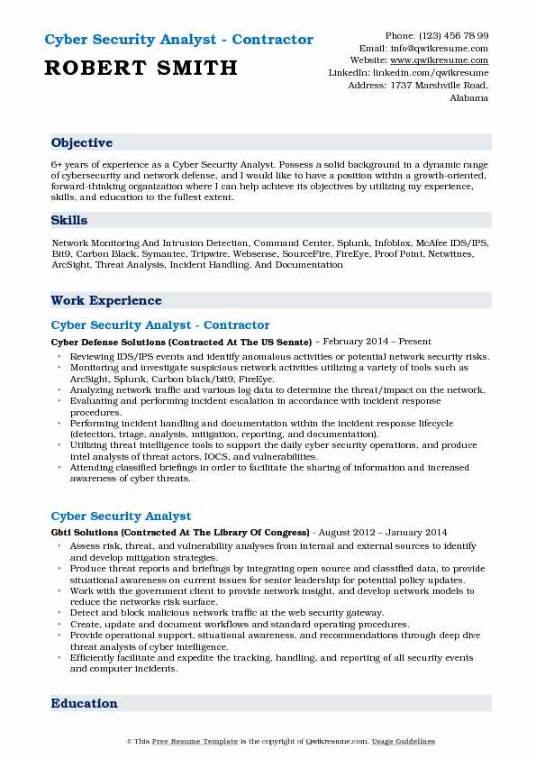 sample resume on infoblox