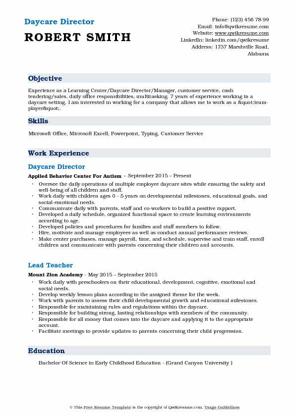 daycare office manager resume samples