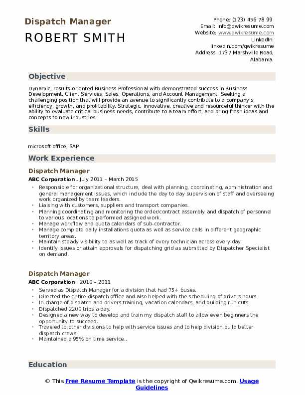 resume samples with sap software