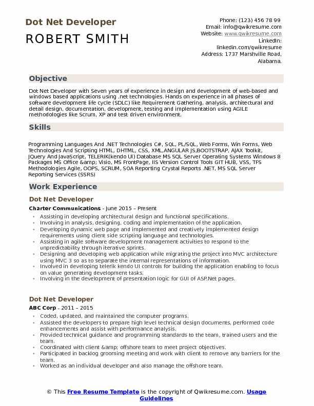 net with git hub sample resume