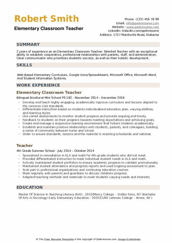 Elementary Classroom Teacher Resume Samples QwikResume