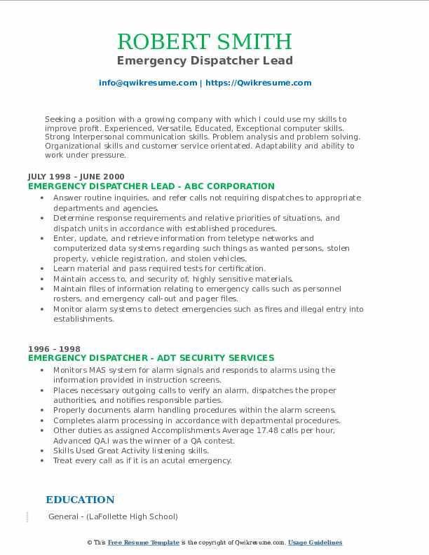 adaptability skills resume sample