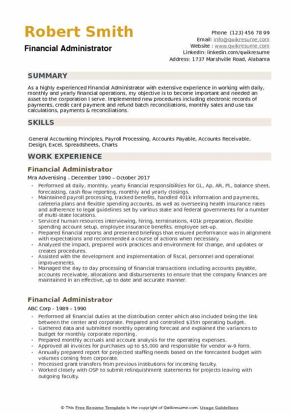 Financial Administrator Resume Samples QwikResume