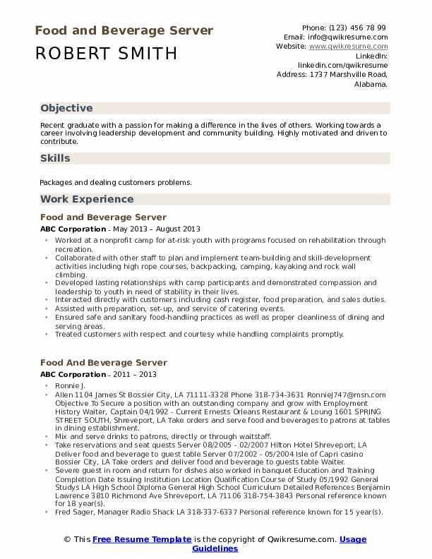 objective on resume for infant teacher
