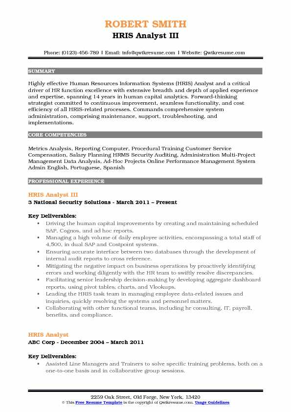 hris analyst resume sample