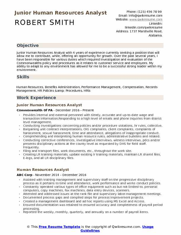resume for human resources template