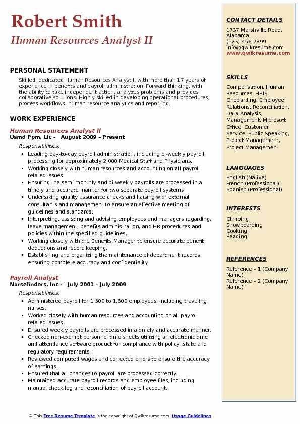 Human Resources Analyst Resume Samples QwikResume