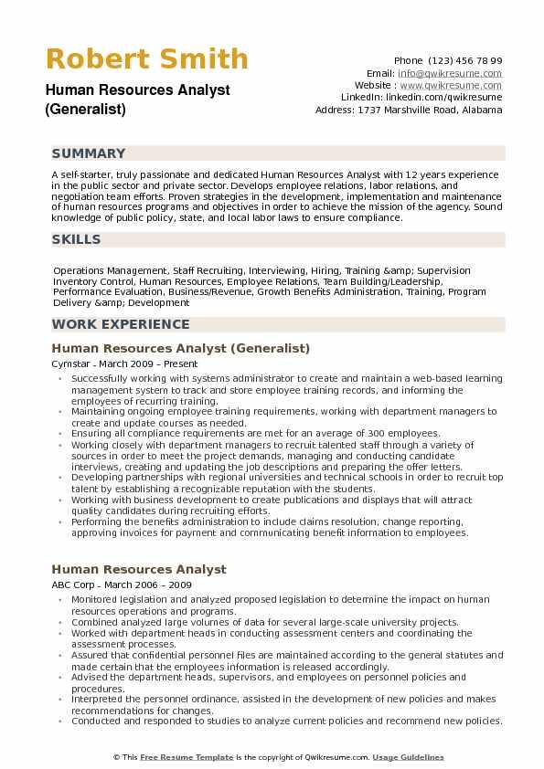 resume samples human resources