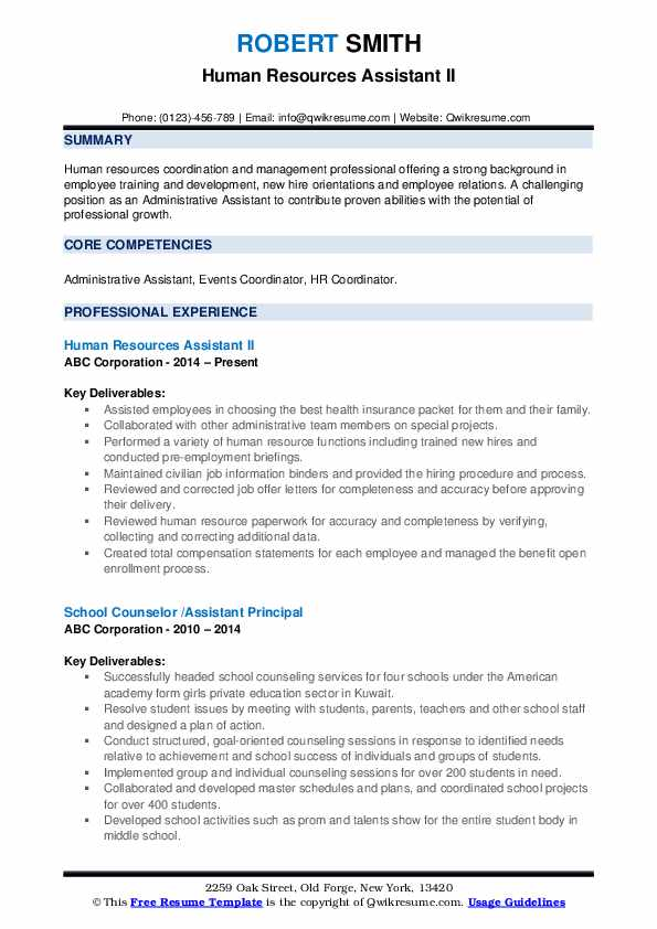 resume summary samples in human resources administrative