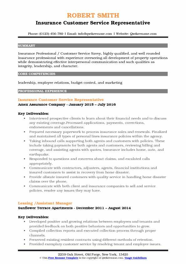 Insurance Customer Service Representative Resume Samples QwikResume - sample resume for customer service position