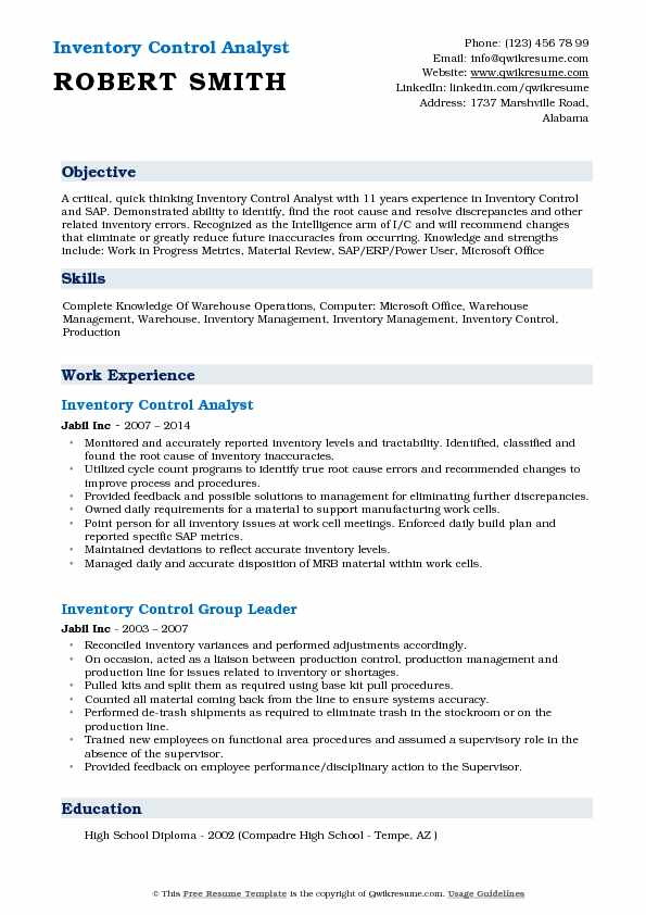 career objective resume human resources