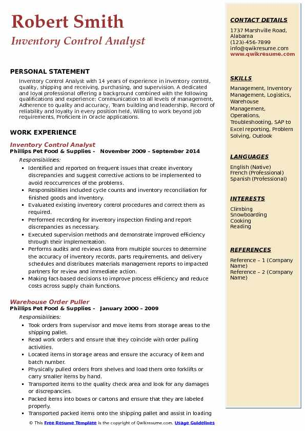 sample resume inventory control analyst