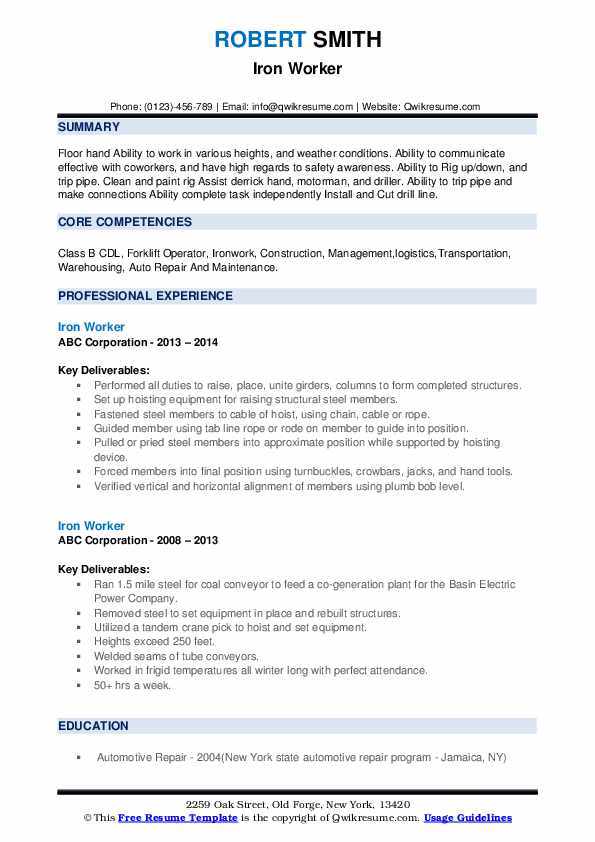construction worker resume objective samples