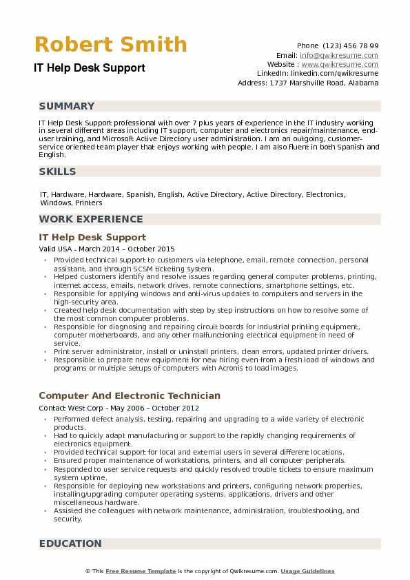 help desk support resume sample