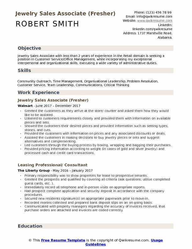 resume types download