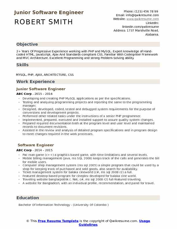 objective in resume for software engineer