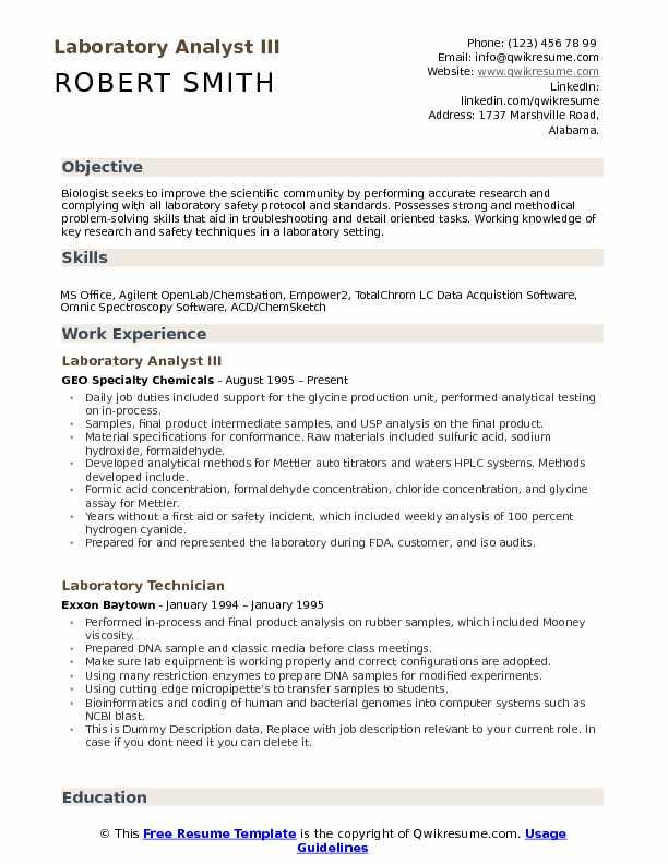 Laboratory Analyst Resume Samples QwikResume