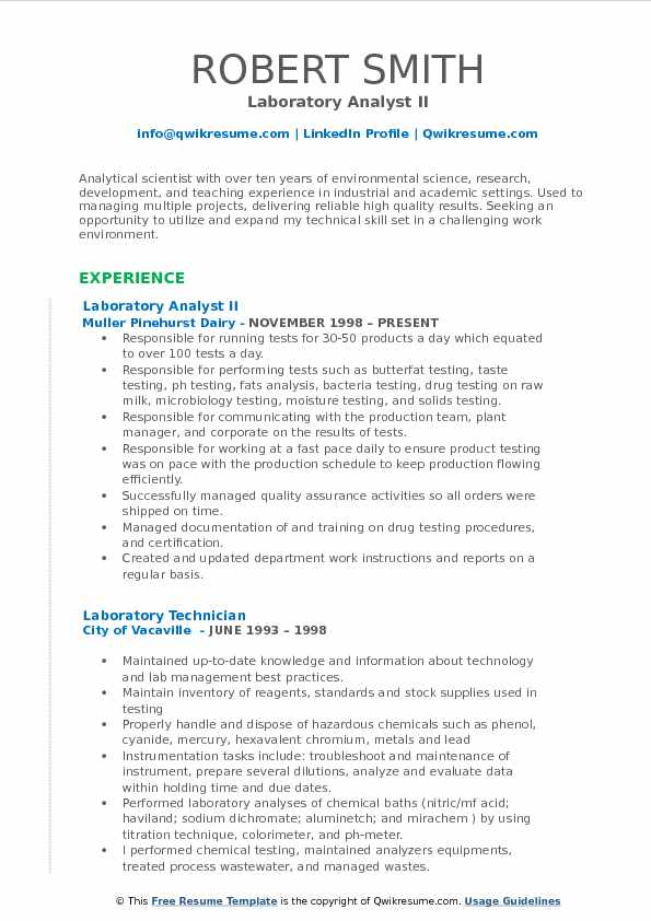 lab administrator sample resume env 1198748 resumecloud - Lab Administrator Sample Resume